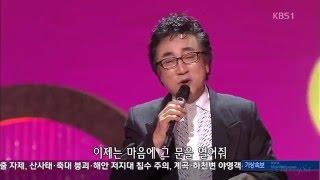 Korean Trot Do me well when I still stay