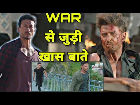 Hrithik vs Tiger का Action Packed War Teaser देखे फिल्म से जुड़ी खास बाते, तोड़ेगी Boxoffice Record