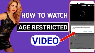 How to watch age restricted video on youtube | youtube par age restricted video kaise dekhen