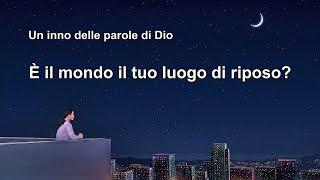 Cantico cristiano 2020 - È il mondo il tuo luogo di riposo?