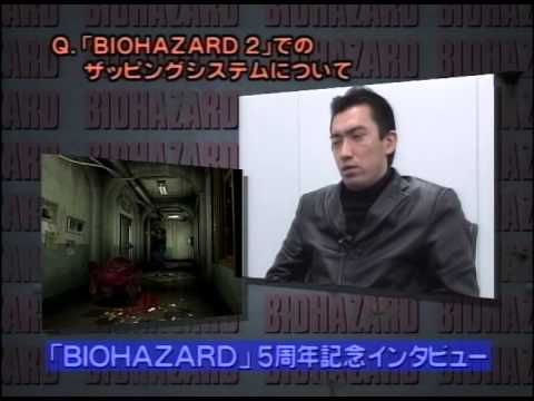 BIOHAZARD 5th Anniversary Shinji Mikami Interview