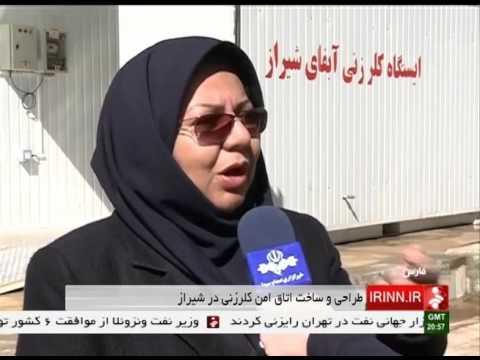 Iran made safe room for Chlorine Gas, Fars province اتاق امن براي كلرزني استان فارس ايران