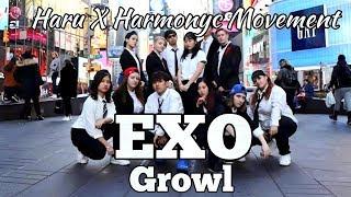Baixar [KPOP IN PUBLIC CHALLENGE TBT] HARMONYC X HARU EXO (엑소)- GROWL (으르렁) DANCE COVER