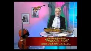 Музыка 8. Музыка современных композиторов — Академия занимательных наук