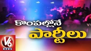 Tollywood Celebrities Home Parties | To Avoid Drunk and Drive Cases | Tollywood Gossips - V6 News
