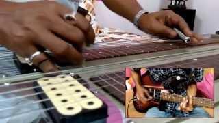 Muktiro Mandiro Sopano Tole | (Instrumental) | By Shyamal Chowdhury