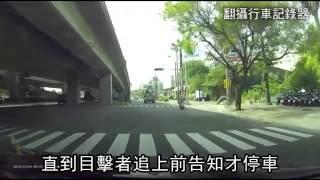疑路不平自摔 騎士遭水泥車輾斃--蘋果日報 20141025 thumbnail