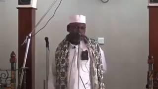 MWANAMKE 2017 Video