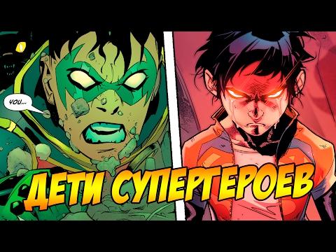 Скачать фильм Бэтмен против Супермена На заре