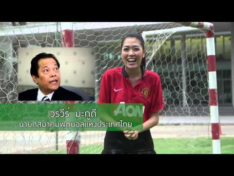 ผู้ประกาศข่าวกีฬาสาวไทยรัฐทีวี รับคำท้า Ice Bucket Challenge