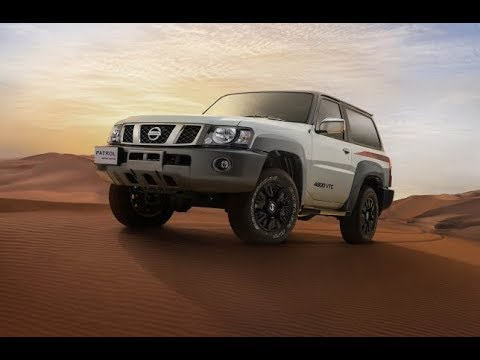 2018 Nissan Patrol Super Safari - The World Class