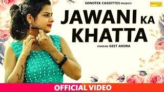 Jawani Ka Khataa || Irfan Khan, Geet Arora, Mehrban Khan | New Haryanvi Song 2018 #Sonotek Cassettes