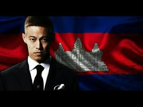 Keisuke Honda●Welcome To Cambodian National Football Team●The Youngest Cambodian Manager In History●