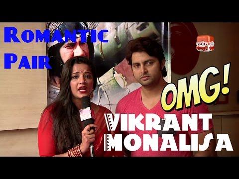 Bigboss जाने से पहले Husband Wife Vikrant Monalisa Exclusive ! New Video ! 2017