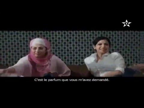 le film marocain al bayra