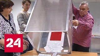 На выборах в Хакасии одержал победу кандидат от КПРФ Валентин Коновалов - Россия 24