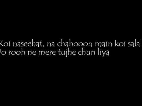 Hai Dil Ye Mera Karaoke Full Clean By Music Soul Academy