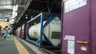 EF64-1028(原色機)9080レ〔迂回貨物列車〕 倉敷駅通過