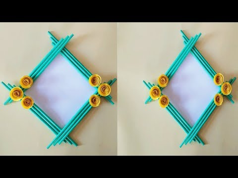 Awesome Photo Frame with Papers || DIY Easy Photo Frame Making tutorial 2019
