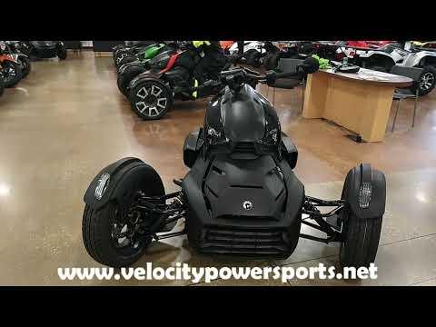 2020 Can-Am® Ryker 900 ACE™