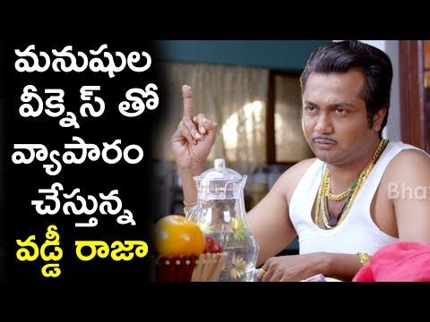 Bobby Simha as Vaddi Raja Warning Scene || Latest Telugu Movie Scenes || Bobby Simha Movies
