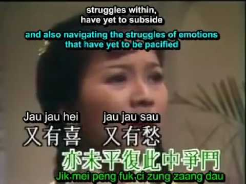 Eng Sub The Bund Opening Theme Song by Frances Yip   Shanghai tan   上海灘 葉麗儀 1980