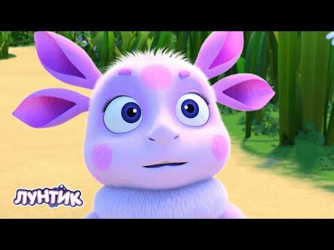 Лунтик | Помощник 🐞 Новая серия | Сборник мультфильмов для детей