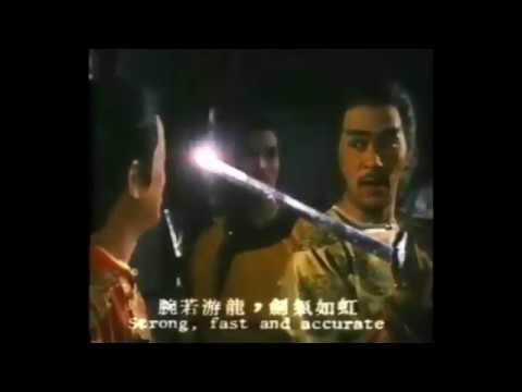 Shaolin & Wu Tang : le sample