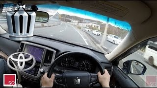 Winding Road with Toyota Crown(Royal Saloon) - POV Drive