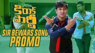 Sir Bewars Song Promo | KIRRAK PARTY | Nikhil |...