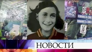 ВИталии футбольные фанаты, оскорбившие память еврейской девочки А.Франк, вызвали большой скандал.