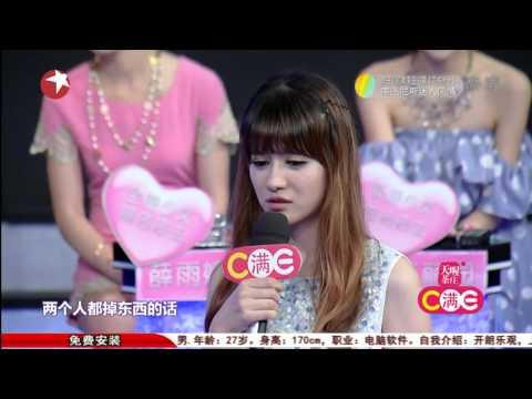 百里挑一Most Popular Dating Show in Shanghai China:高清完整版 金刚男称相亲自己来 萌男寻全能女友07112014