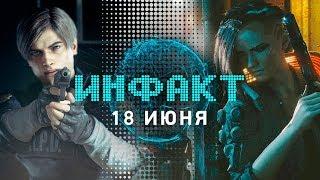 Секс в Cyberpunk 2077, бонус-уровни в Resident Evil 2, орды зомби в World War Z, The Surge 2...