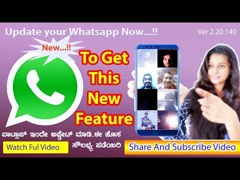 WhatsApp allows 8 users Group Video and Voice call now in its new update...! ! watch this video.....