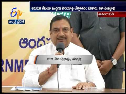Why Mudraga Silent in YS Govt Period | On Kapu Reservations | Minister Kala Venkatrao