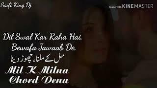 Aye Dil Tu Bata OST Full Sahi Ali Bagga full song New Update 2019 #SaifiKingDj