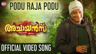 Achayans | Podu Raja Official Video Song | Prakash Raj, Jayaram, Unnimukundan
