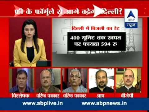 Big Debate: Will cheaper electricity and water help Delhi move towards success?