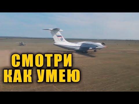 Срочные последние новости в Сети обсуждают редкие кадры с учений ВТА ВКС России видео