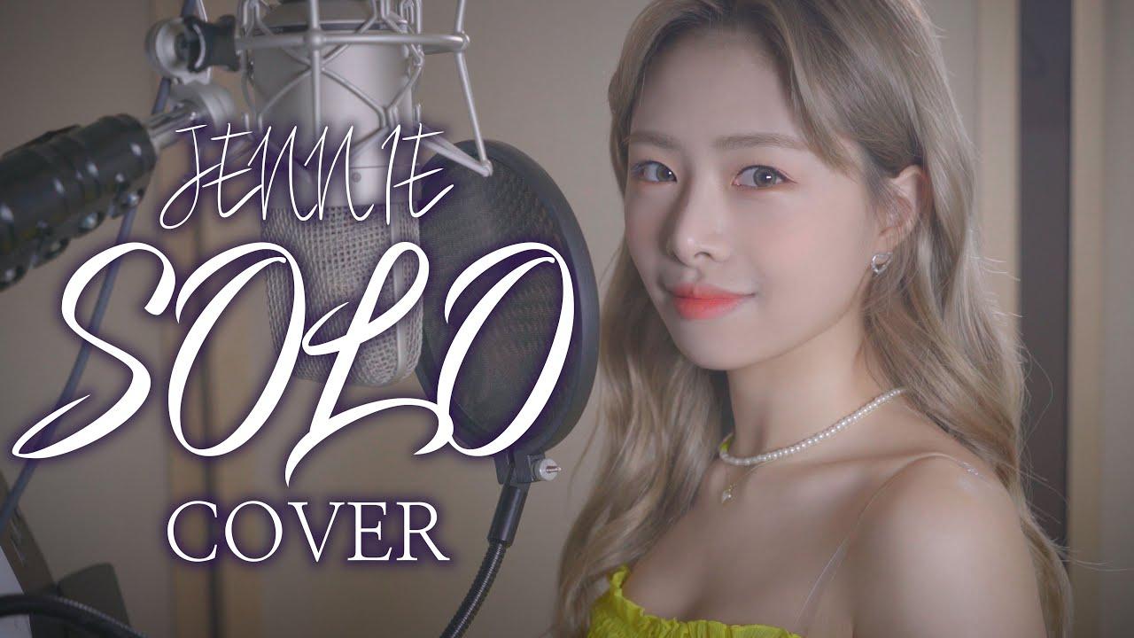 제니 - SOLOㅣ COVER by 채원 ㅣ COVER ㅣ Honey챈