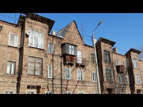 улица любви - ЧМЗ Челябинск Баварский квартал