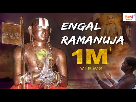 Ramanuja Engal Ramanuja | கண்ணார கண்டு பாடல் | Melted Voice of Sapthagiri | Keyboard by M.Manickavel