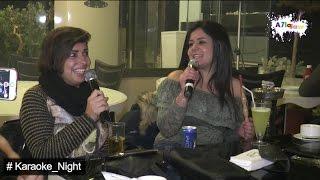 Karaoke Night a7la jaw in bet joud