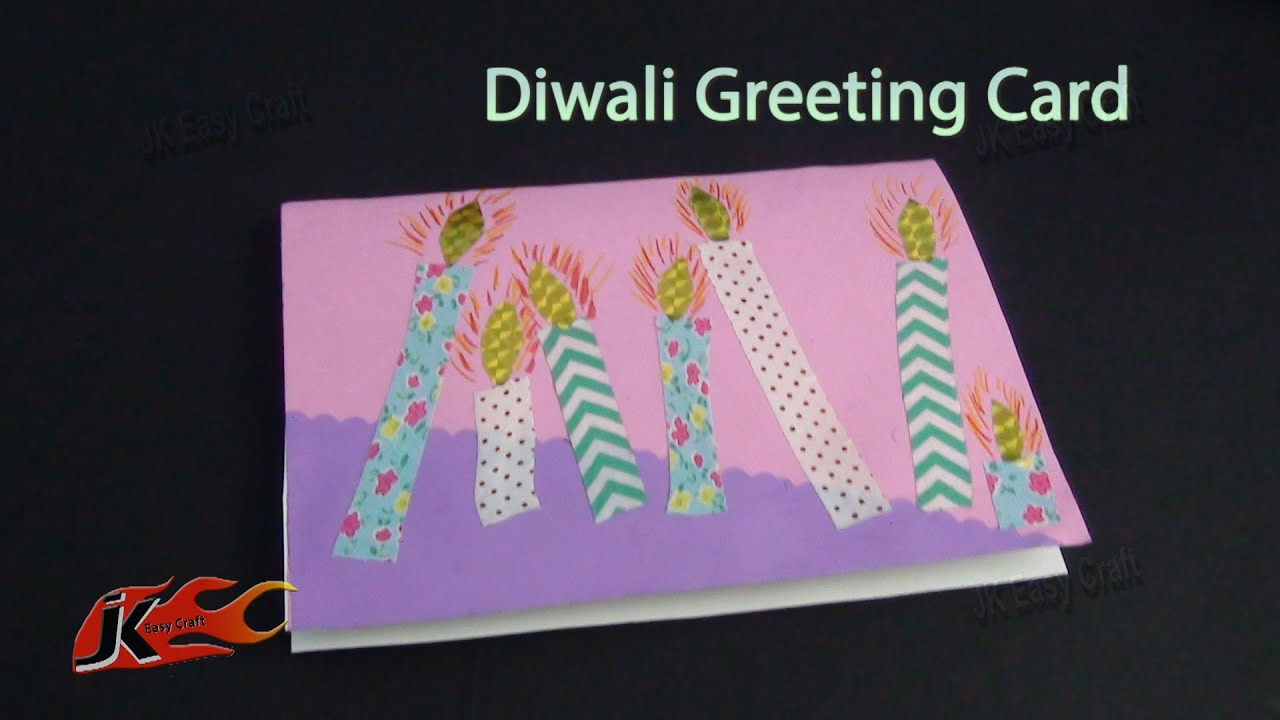 Diy easy diwali greeting card school projects for kids how to diy easy diwali greeting card school projects for kids how to make jk easy craft 079 youtube kristyandbryce Gallery