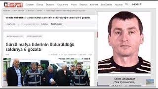 """Убийство """"вора в законе"""" Гии Кутаисского в Турции: полиция вышла на армянский след"""