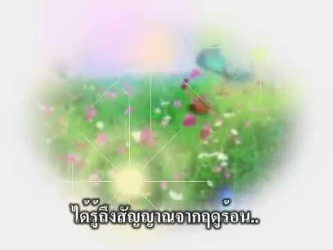 HYDE - Evergreen - Thai Translation