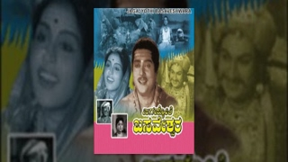 Gambar cover Jagajyothi Basaveshwara Kannada Full Movie | ENG CC