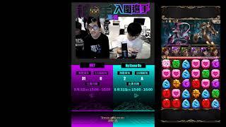 「神之手」16 強選手示範表演 - HKT