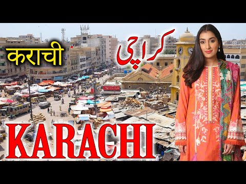 Travel to Karachi | Documentry & History about Karachi In Urdu & Hindi  | کراچی کی سیر