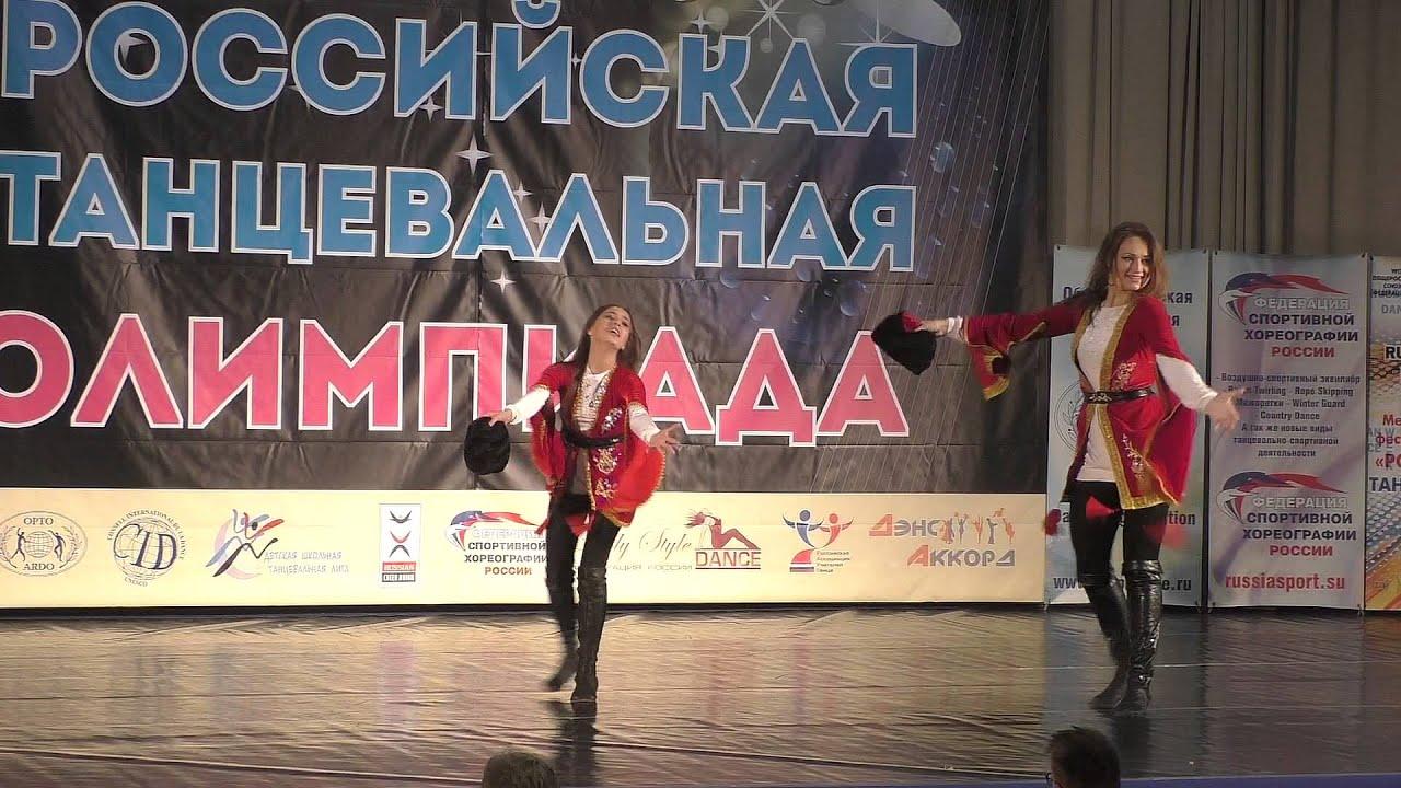 РТО 2015. Рейтинг России. Show Oriental. Взрослые, дуэты, финал